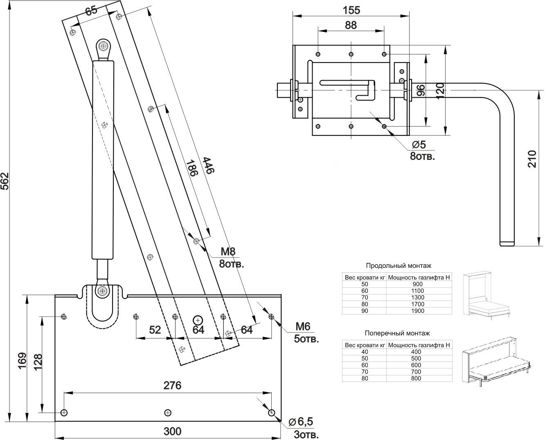 Стол трансформер своими руками 300 фото, чертежи, инструкции 3