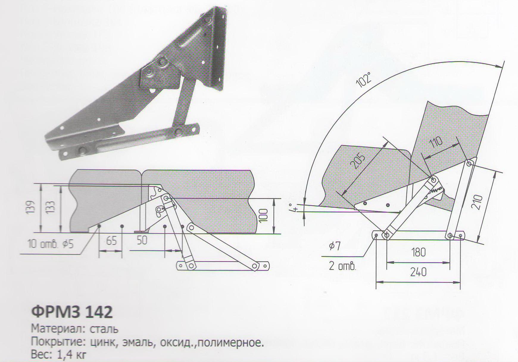 Ремонт механизма дивана 73