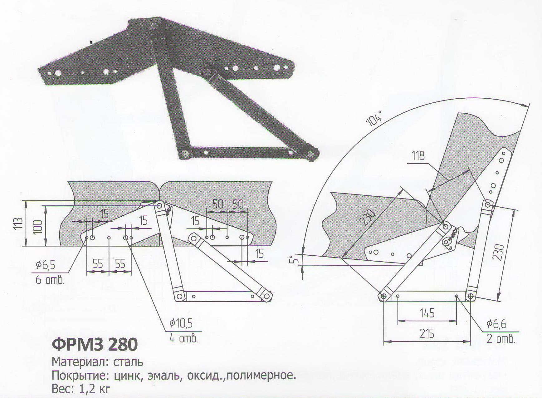 Ремонт механизма дивана 1